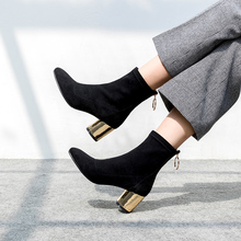 Hot Sale Women New Autumn Winter Ankle Boots Pointed Toe 6CM High Heels Soft Elastic Martin Botas Mujer A345