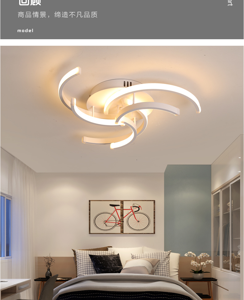 H90bbc676f00b44f9860ad36083d2edfbP Modern Ceiling Lights Living Room | Living Room Ceiling Lights | Modern LED Ceiling Lamp Bedroom Aluminum avize AC85-265V