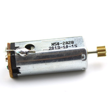 Brushless Tail Motor for WLtoys V913 RC Helicopter Spare Parts Accessories