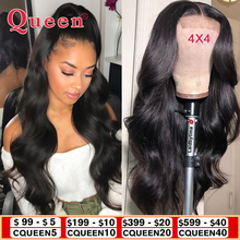 Body Wave Lace Closure Human Hair Wigs For Women Brazilian 4