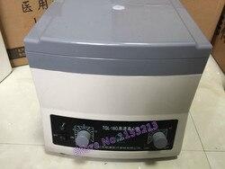 High-speed Multi-verwenden Zentrifuge TGL-16G Labor Zentrifuge 16000r/min Stufenlose Geschwindigkeit Regulierung 0,2 ml/0,5 ml/1,5 ml/5 ml