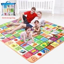 Bagged Play-Mat Gym-Games Baby Carpets Eva-Foam Soft-Floor Kids Children's Toys Developing-Mat