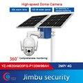 3G 4G SIM CARD Wireless120W Solar panel 20x Zoom speed dome camera outdoor 96AH battery pack PTZ IR150M support AP hotspot P2P