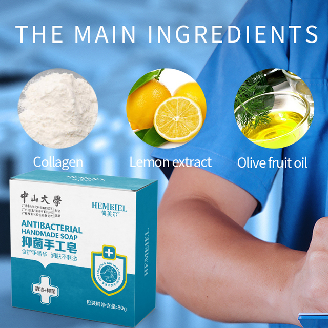 HEMEIEL Disinfection Hand Soap Anti Virus Lemon Essence Pimple Acne Treatment Face Soap Handmade Body Wash Sterilize Oil Control 4