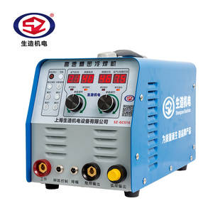 Cold-Welding-Machine Pulse-Mold Intelligent Stainless-Steel High-Speed Precision Household