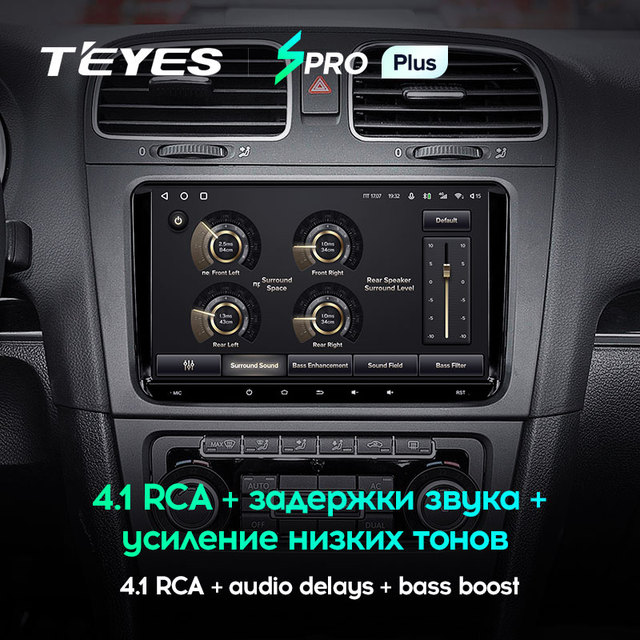Teyes SPRO PLUS Android Автомобильный мультимедийный плеер для Фольксваген Гольф Поло Шкода Октавия Рапид радио VW Skoda Tiguan Octavia golf 5 6 touran Passat b7 b6  jetta polo tiguan RDS gps NO 2din 2 din 4