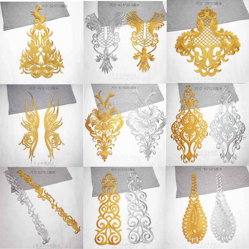2 sztuk duży złoty srebrny żelazko na barokowy odzieży koronki tkaniny aplikacja kwiat koronka wenecka z motywem kwiatowym wenecja koronki aplikacja akcesoria zrób to sam
