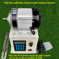 Automatic CNC programming winding machine|Machine Centre| |  -