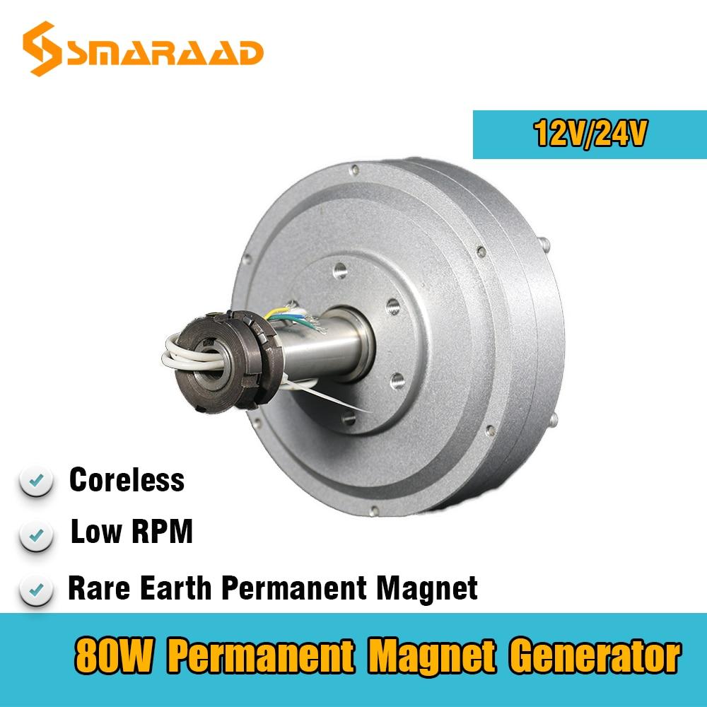uso permanente do motor do gerador do alternador do ima do coreless do peso leve 80w