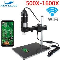 Профессиональный цифровой USB микроскоп 1000X 1600X, электронный микроскоп с 8 светодиодами, 2 Мп, эндоскоп, увеличительная линза с подъемной стойк...