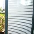 2/3/5 метр матовый оконная пленка для окна приватная клейкая Стекло Стикеры с клеем, юыелирные белые широкие полоски Ванная комната Спальня