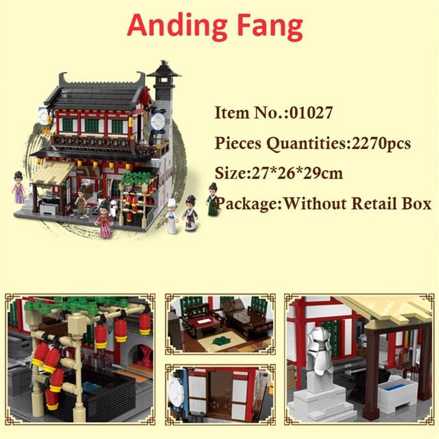 Nouveau Xingbao 01027 chine ville série 2270 pièces échouage Fang antique Architecture chinoise blocs de construction briques jouets éducatifs