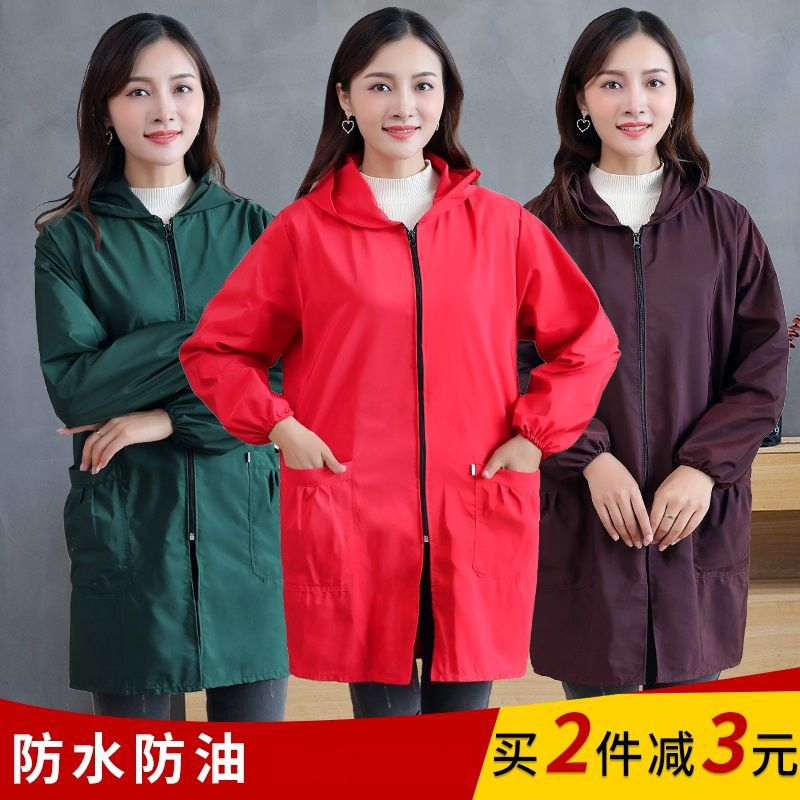 Korean-style Waterproof Smock Apron Oil Resistant Fashion Long Sleeve Adult Female Kitchen Household Protective Clothing Solid C