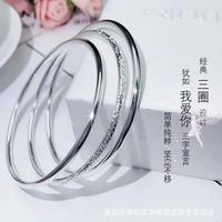 pure silver Three times Two light A sand fine silver loopy glaze dull polish A good triple world bracelet women