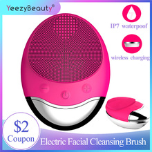 Mini 2 Electric Face Cleansing Brush Silicone Sonic Pore Facial Waterproof Scrubber Wireless Charging