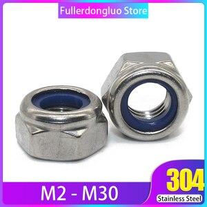 Нейлоновая гайка M2 M2.5 M3 M4 M5 m6 m8 m10 m12 M14 M16 M18 M20 M24 M30 вставные стопорные гайки из нержавеющей стали мебельные шестигранные гайки
