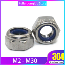 Nylon Nut M2 M2.5 M3 M4 M5 M6 M8 M10 M12 M14 M16 M18 M20 M24 M30 Insert Lock Nuts Stainless Steel Furniture Hex Nuts
