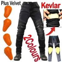 Coupe-vent hiver Plus chaud Kevlar moto Plus velours jean pantalon décontracté hommes moto pantalon Motocross route genou protection