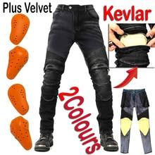 Ветрозащитный зимний теплый мотоцикл из кевлар плюс вельветовые джинсы брюки повседневные мужские мотоциклетные брюки мотокросса дорога Колено защитный