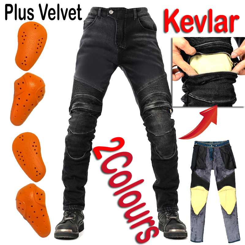 Windproof Winter Warmer Kevlar Motorcycle Plus Velvet Jeans Trousers Casual Men's Motorbike Pants Motocross Road Knee Protective