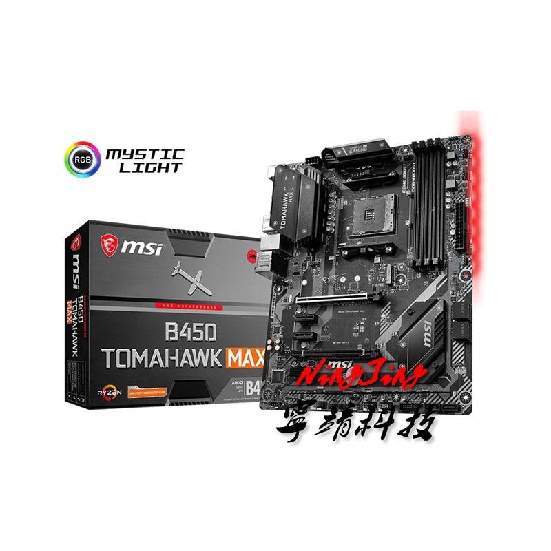 Msi b450 tomahawk max atx amd b450 b450m ddr4 4133 (oc) mhz, m.2, sata3, usb3.1, usb3.2, dvi, 64g, melhor suporte r9 cpu soquete am4