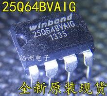 100% новый и оригинальный W25Q64CVAIG BVAIG 64Mbit 8MB DIP8 в наличии