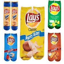 Модные мужские носки унисекс с 3D принтом осенние забавные длинные носки с картофельными чипсами мужские хлопковые и классные подарки для мужчин 403