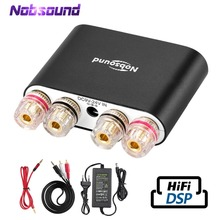 Nobsound Amplificador Digital Hi Fi, Mini DSP estéreo, Bluetooth 2020, amplificador de potencia de escritorio en casa, 50W * 2, negro, 5,0