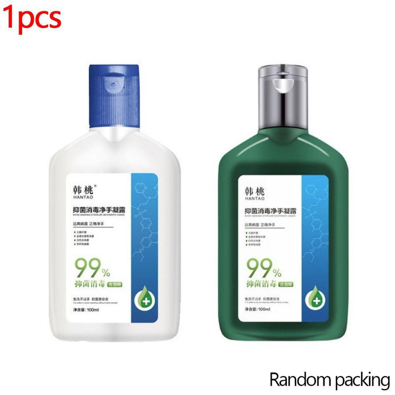 100ml Disposable Color Random Hand Sanitizer Gel Disposable Hand-Free Water Portable High-efficiency Disinfection Hand Sanitizer