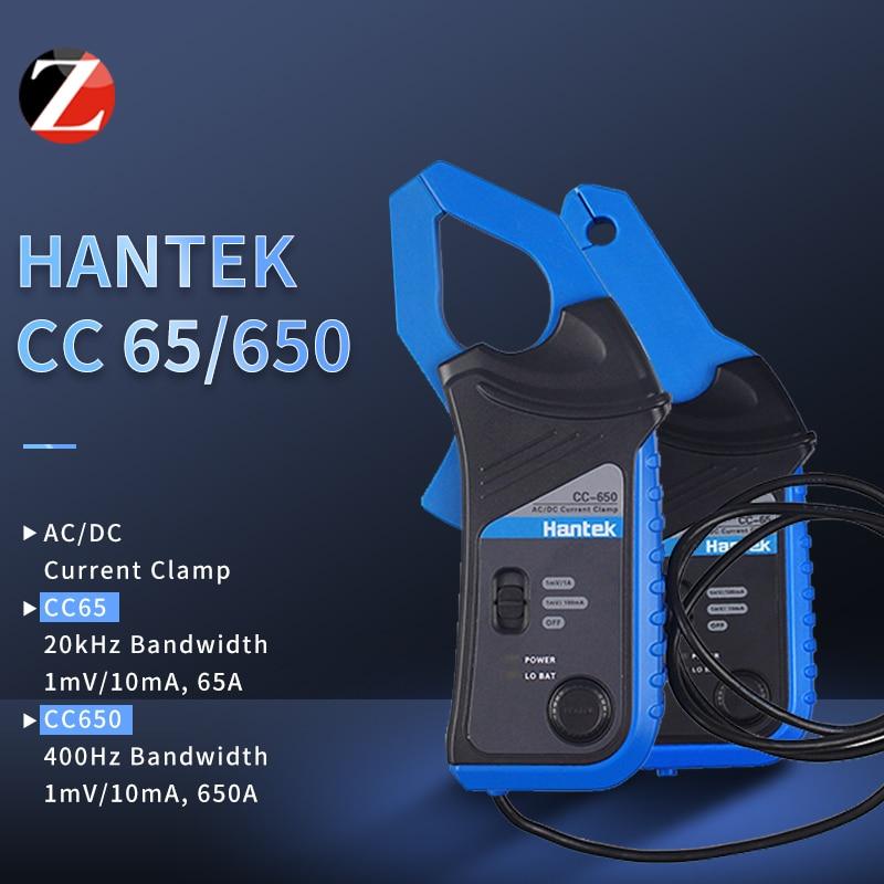 Hantek Осциллограф мультиметр CC-650 400 кГц пропускной способности AC/DC Токоизмерительные напрямую с фабрики Бесплатная доставка