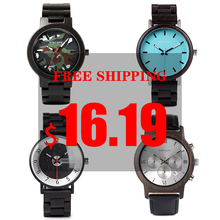 BOBO BIRD Watch Man Wooden Clearance Price Promotion Quartz Wristwatche Male relogio masculino wholesale high quality