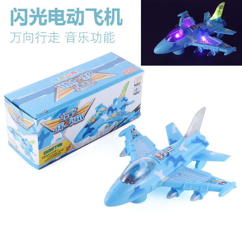 New Style CHILDREN'S Toy Colorful Flash Sound Universal Electric Toys Airplane Boy Gift