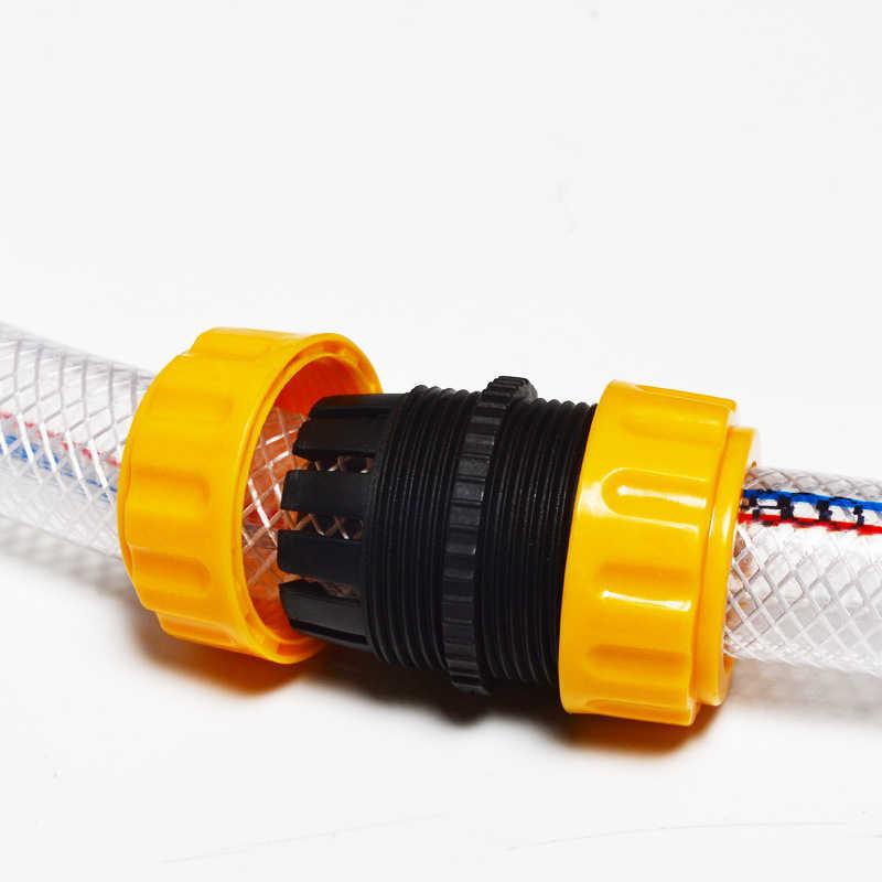 交換水の修理ジョイントホース拡張コネクタ 17-20 ミリメートル内径