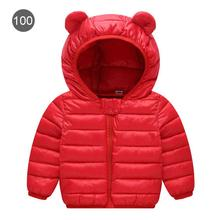 Winter Coats For Kids With Hoods Puffer Jacket Baby Boys Girls Cute Coat