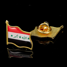 Iraq Patriotism Gold Plated Waving Colorful National Flag Lapel Safety Pins 19 x 21mm 10pcs lot iraq patriotism gold plated flag pins brooch waving national flag style flag badge brooch w butterfly clip