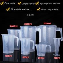 7 new 100/250/500/1000/2000/3500/5000ml thickened plastic measuring scale cup transparent food grade beaker kitchen milk tea