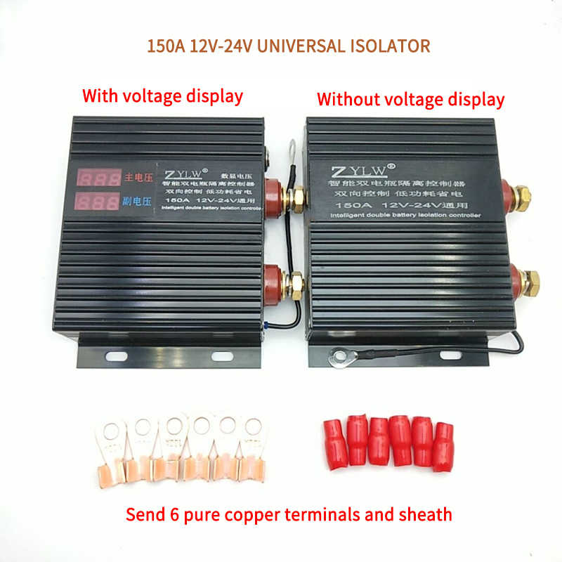 Car Double Battery Isolator Protector Auto Dual Battery Controller Smart Battery Manager Max to 300A Main And Secondary Batteries Are Automatically Charged and De-energized