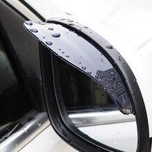 цена на 1Pair Car Rear View Side Mirror Rain Board Eyebrow Guard Sun Visor Accessories