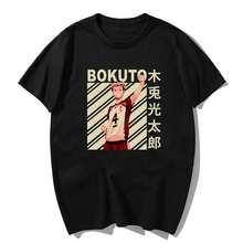 2020 haikyuu bokuto футболка мужские милые летние топы Мультяшные