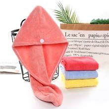 Ręcznik do włosów czapka Turban ręcznik Super chłonny grubszy ręcznik chłonny grubszy ręcznik kąpielowy z mikrofibry ręcznik damski tanie tanio CN (pochodzenie) Ręcznikiem włosy Zwykły Bawełna czesana Rectangle 00019-01334 Quick-dry Można prać w pralce 15 s-20 s