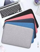 NEW Laptop bag PC Bag Laptop Case Laptop Bladder PC Case For APPLE MACBOOK HUAWEI XIAOMI 11 12 13.3 14.1 15.4 ND018
