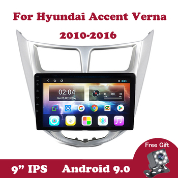 Android 9.0 Car Radio For Hyundai Solaris accent Verna i25 2010-2016 Autoradio DVD Stereo Multimedia Player GPS Navigation WIFI image