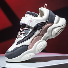 2021 New Kids Running Shoes for Girls Chunky Sneakers Breathable Mesh Boys Designer Shoes Children Casual Walking Tenis Sneakers