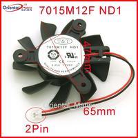 Freies Verschiffen Neue 7015M12F ND1 65mm 47*47*47mm 12V 0.25A 2 Draht 2Pin Grafiken /Video Card VGA Kühler Lüfter