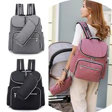 Модная Большая вместительная Детская сумка для подгузников, сумка для подгузников, кошелек, Многофункциональный USB рюкзак для мам, рюкзак для путешествий, женские сумки для кормящих мам, пап