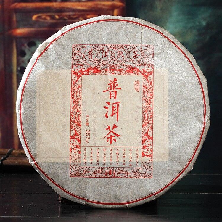 Yunnan Puer Tea Cooked Tea Cake Tea Yunnan Qizicai Tea Cooked Tea Cake 357g Cake
