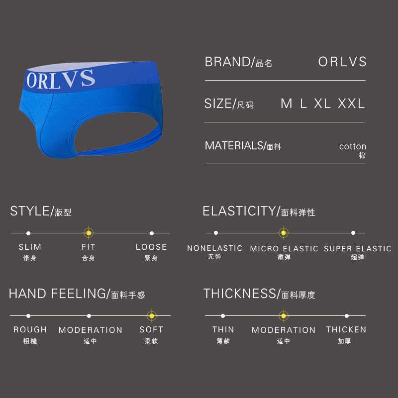 브랜드 패션 핫 탄성 인기 브랜드 BS 속옷 통기성 면화 섹시 게이 스판덱스 cueca hombr 남자 속옷 OR103