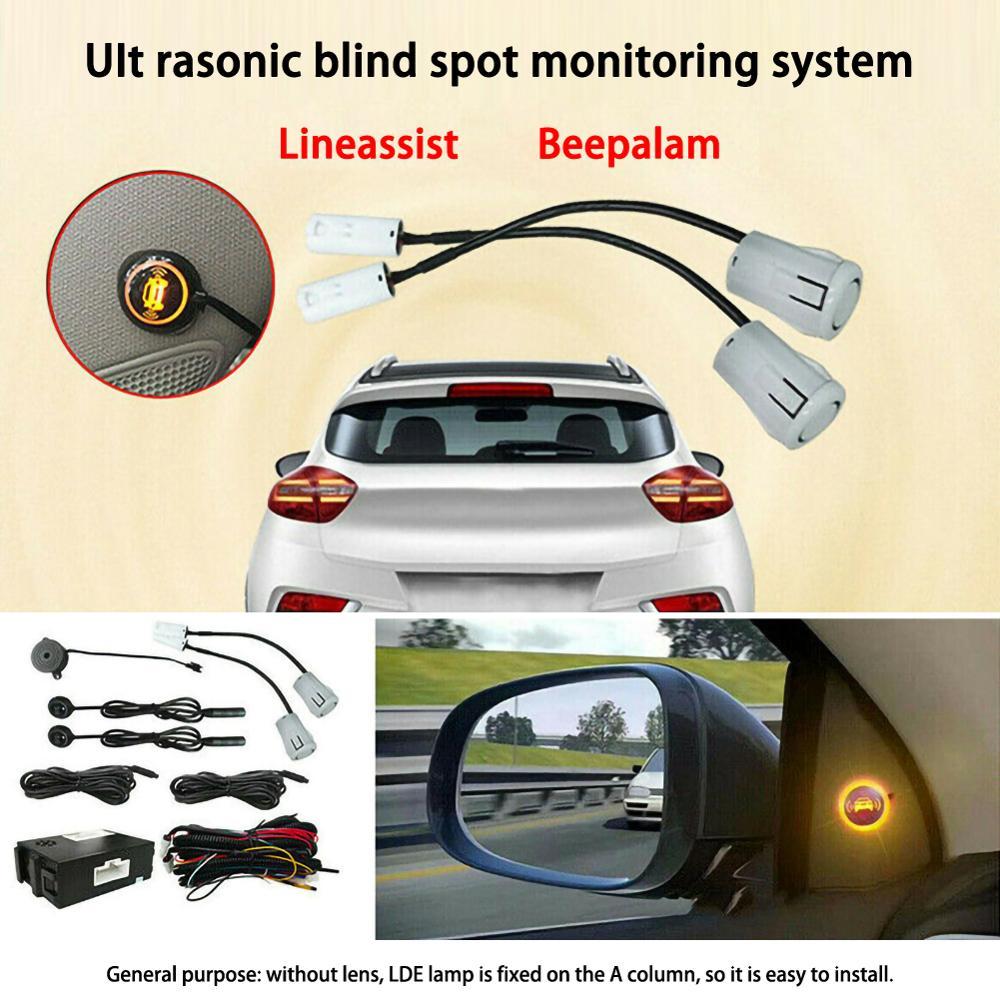 Car Blind Spot Mirror Radar Detection System Ultrasonic Sensor Distance Assist Lane Changing Blind Spot Monitoring Assistant