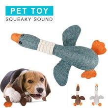 Забавные интерактивные игрушки для собак льняной пищащий звук