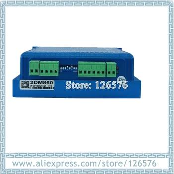 JMC hybrid 2 phase stepping drive 2DM860 stepper motor driver 24-110VDC/18-80VAC 8.4A Motor drive instead of 2MA860MA/2M982-AC
